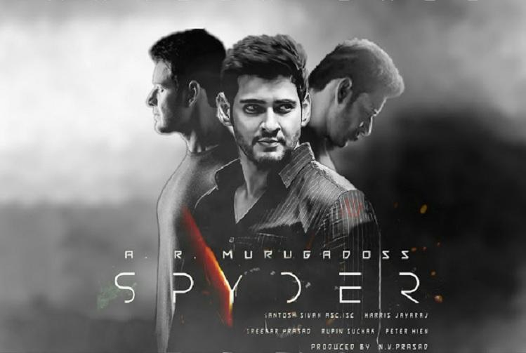 Spyder Review Could have been a good thriller but unreal scenes hurt this Mahesh Babu flick