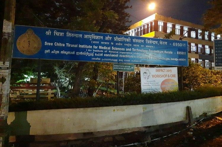 Kerala Sree Chitra Institute doctor tests positive for COVID-19 25 docs in quarantine