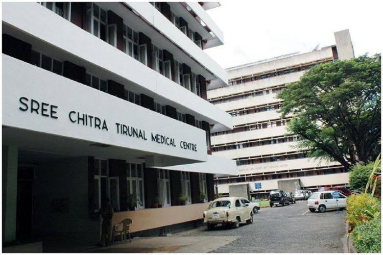 Sree Chitra Tirunal Institute of Medical Sciences Building