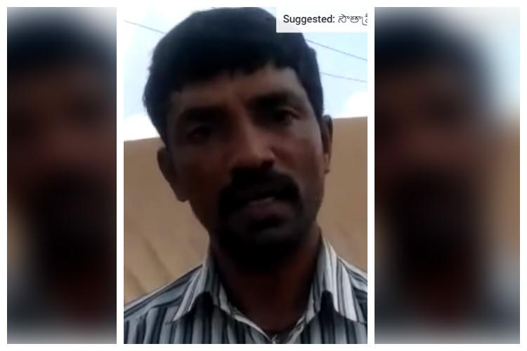 Denied a meeting with Naidu man tries to commit suicide in front of Andhra CMs house