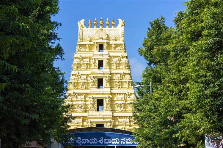 The entrance of the Srisailam temple in Andhra Pradesh
