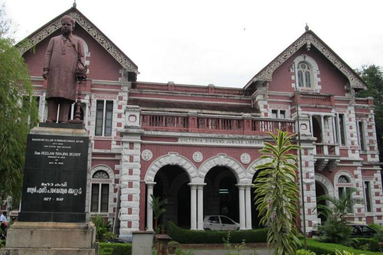 Kerala central library introduces third column for gender in membership forms