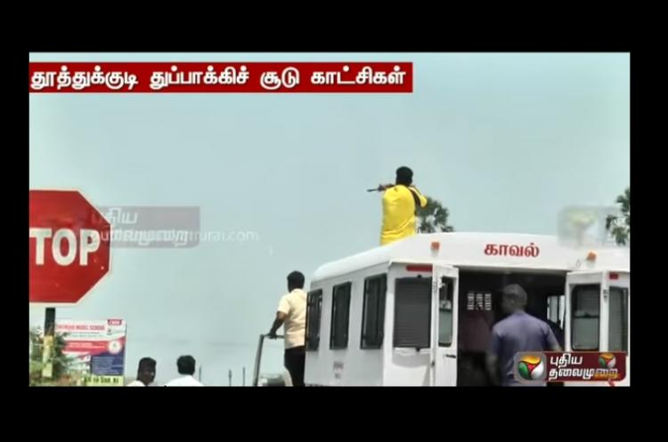 Sterlite violence Video shows policemen taking aim and shooting at protesters
