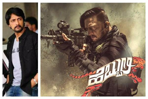 Sudeep's fans get Hebbuli haircut, send actor selfies on Twitter