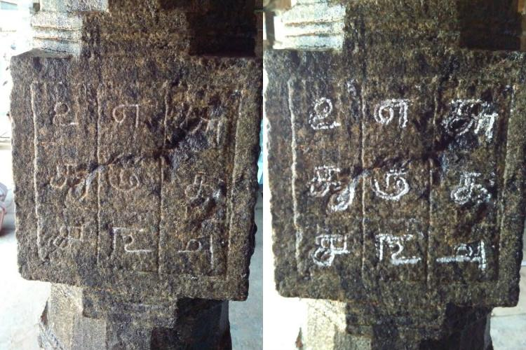 Did south Indians play Sudoku 300 years back Archeologists find rare inscriptions in TN