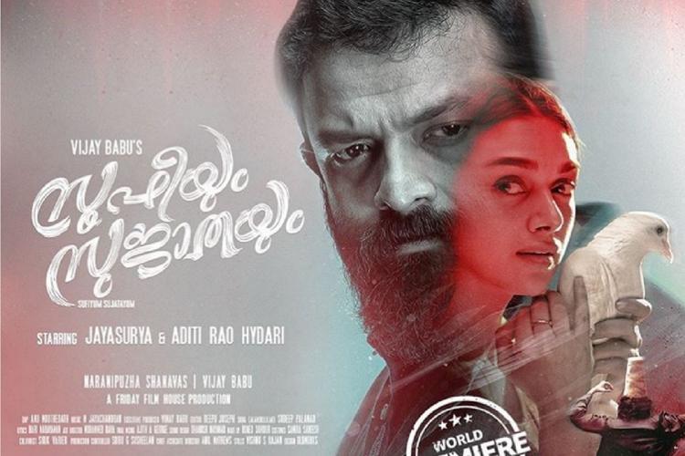 Sufiyum Sujathayum starring Jayasurya and Aditi Rao Hydari