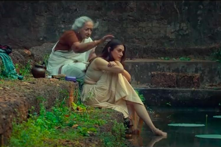 Watch Trailer of Aditi-Jayasurya film Sufiyum Sujatayum is a visual treat