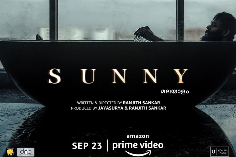 Jayasurya lying in a bath tub in the dark in a poster with Sunny written across it
