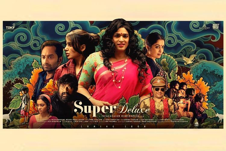 Watch Behind the scenes of Vijay Sethupathi dubbing for Super Deluxe trailer
