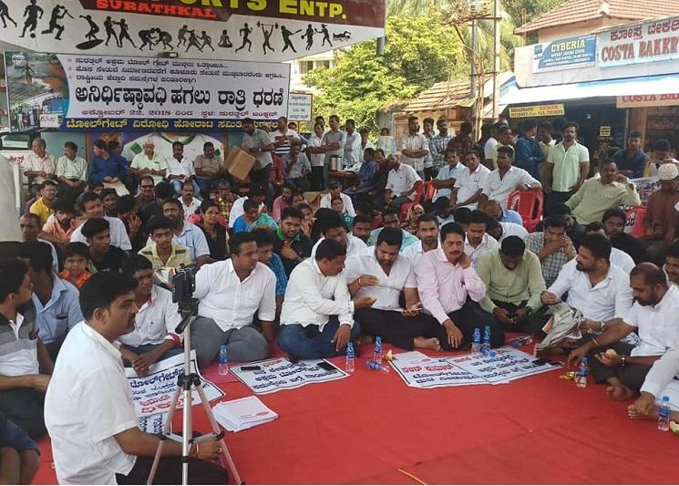 After protests vehicles registered in Dakshina Kannada exempted from toll at Surathkal