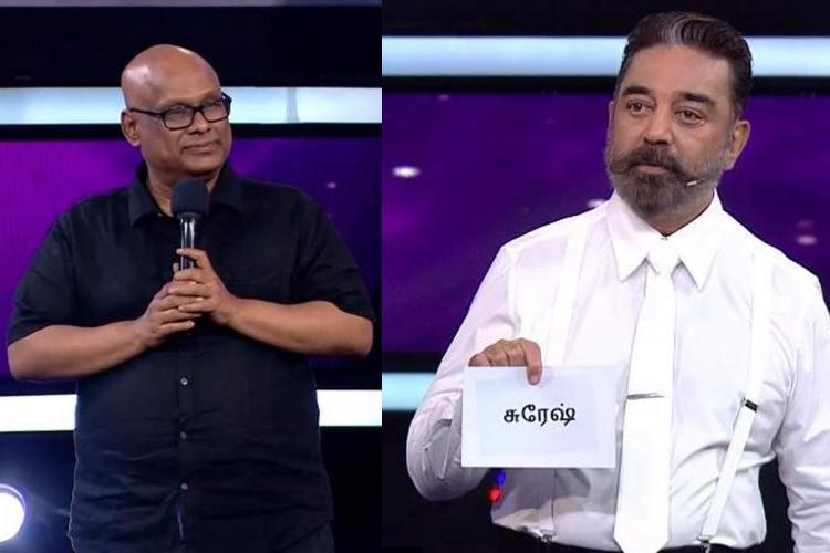 Suresh Chakravarthy and Kamal Haasan