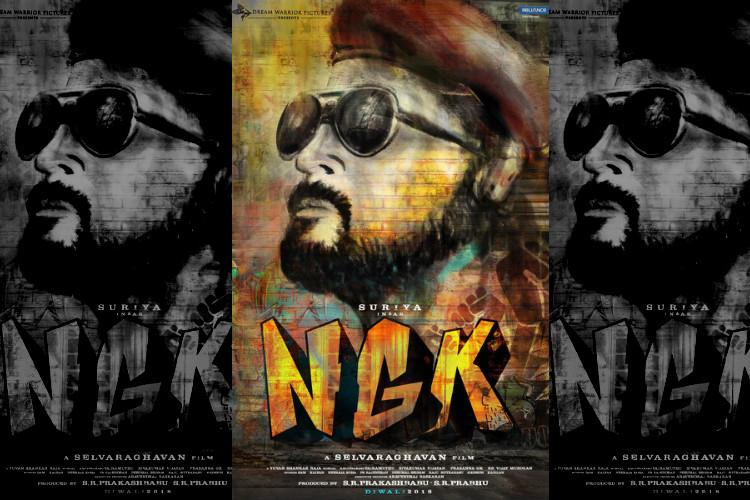 Suriya Selvaraghavan film titled NGK first look poster