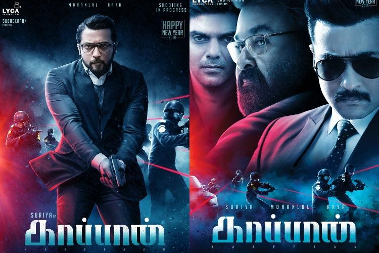 Madras HC dismisses plagiarism case filed against Suriya-Mohanlals Kaappaan
