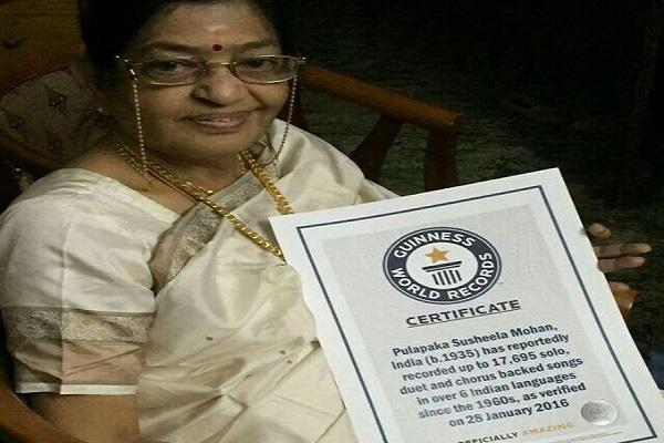 Singer P Susheela enters Guinness for record number of songs in multiple languages