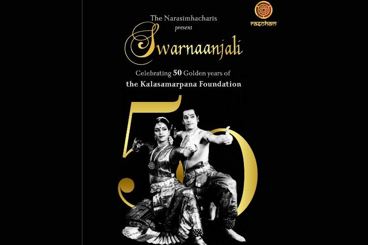 Over 100 artists to perform in honour of 50 yrs of Chennais Kalasamarpana Foundation
