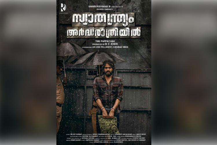 Swathanthriyam ArdhaRathriyil trailer out Antony Varghese thrills in second film