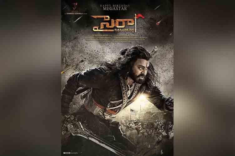 Will Sye Raa Narasimha Reddy be released in Kannada