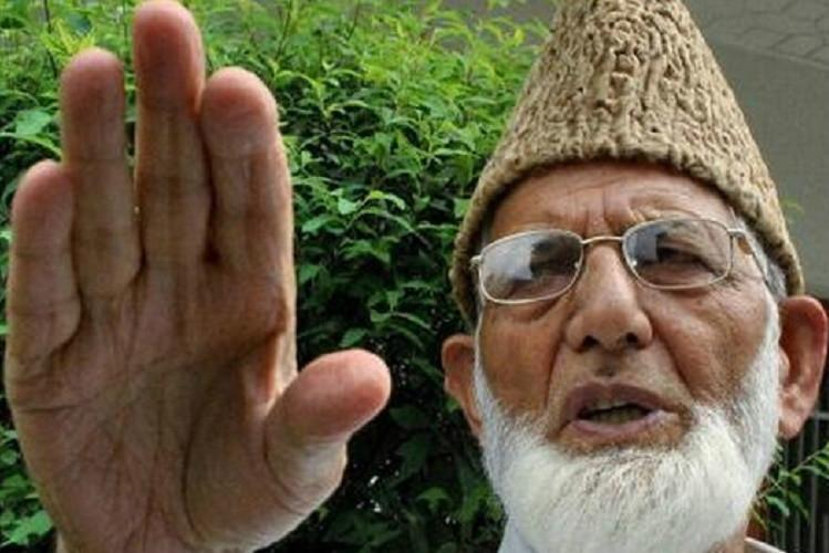 Kashmiri separatist leaders snub MPs of all-party delegation visiting the Valley