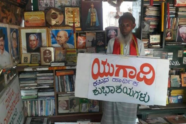 Syed Issaq librarian of the burnt down library in Mysuru