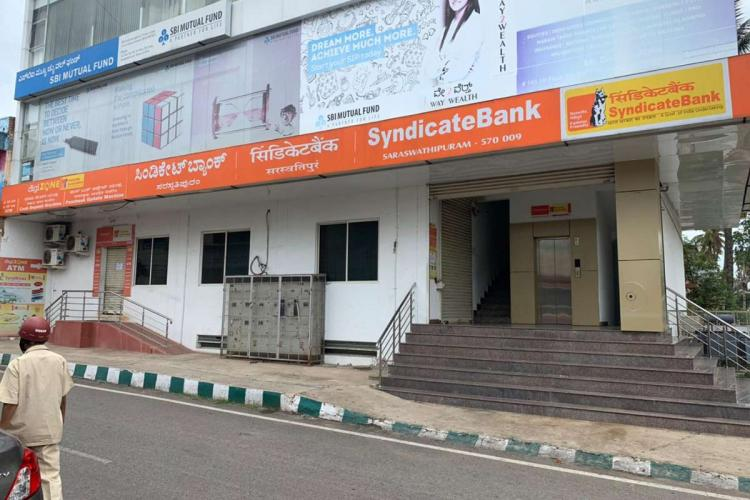 Syndicate Bank office sealed off in Mysuru after COVID-19 case