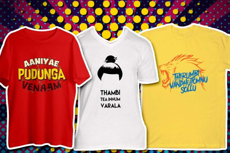 Iconic film dialogues on T-shirts Who owns the copyrights
