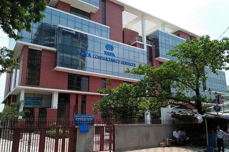 Tata Consultancy Services announced salary hike for employees