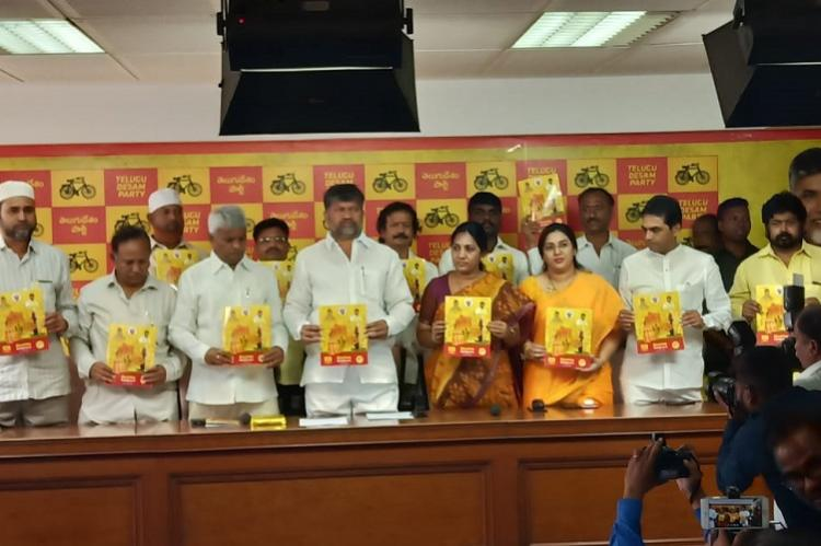 Will turn Telangana CM camp office into public hospital TDP manifesto