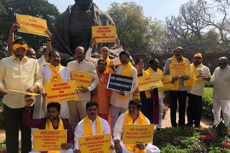 Parliament rocked by TDP MPs demanding special status to Andhra