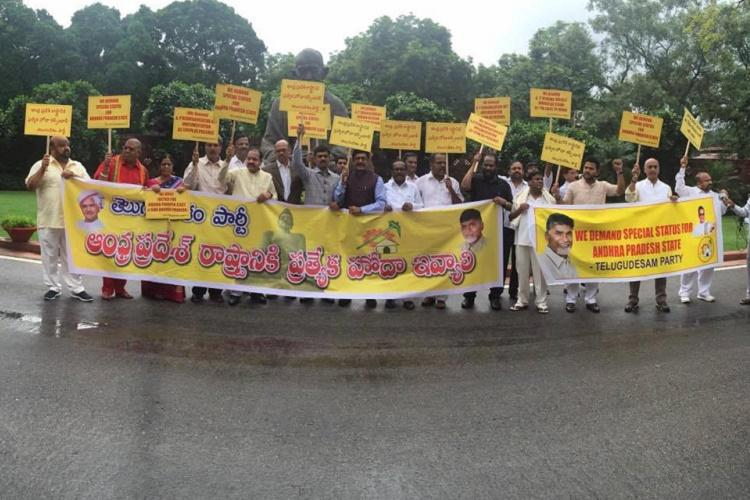 Arch-rivals YSRC and TDP unite in protest demand Special Category for Andhra
