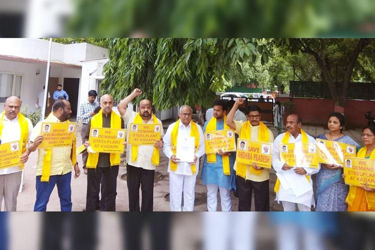 Viral video shows TDP MPs mocking colleagues hunger strike party claims its doctored