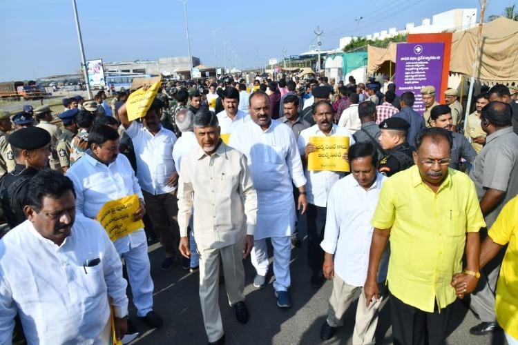 Chandrababu Naidu walks backwards to protest development halted in Amaravati
