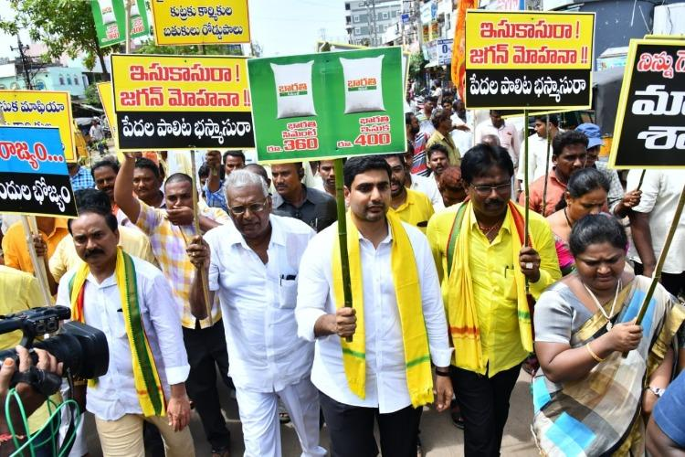 TDP protests unemployment due to alleged state govt delay in sand policy