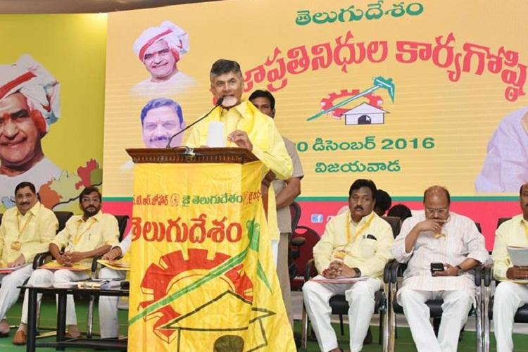 AP CM now criticizes demonetisation after initial support for Centres move