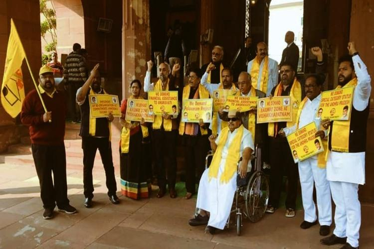 TDP MP Siva Prasad turns up as Karunanidhi in Parliament to protest against Centre