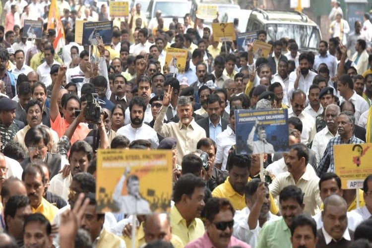 For one-day protest by CM Naidu did Andhra govt spend Rs 11 cr from exchequer