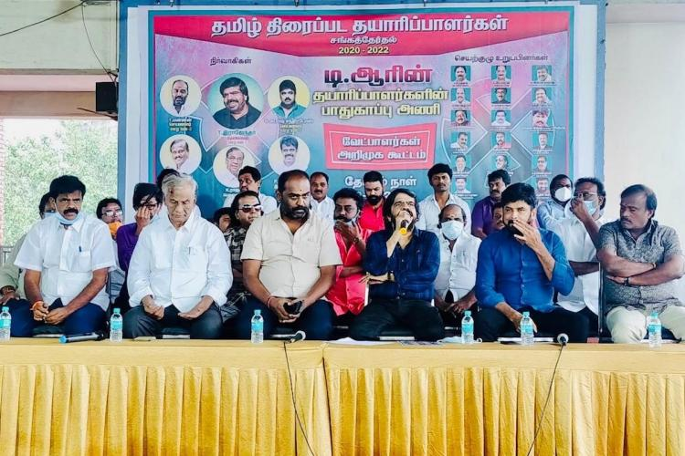 T Rajender and group on the dias during a producers council meeting
