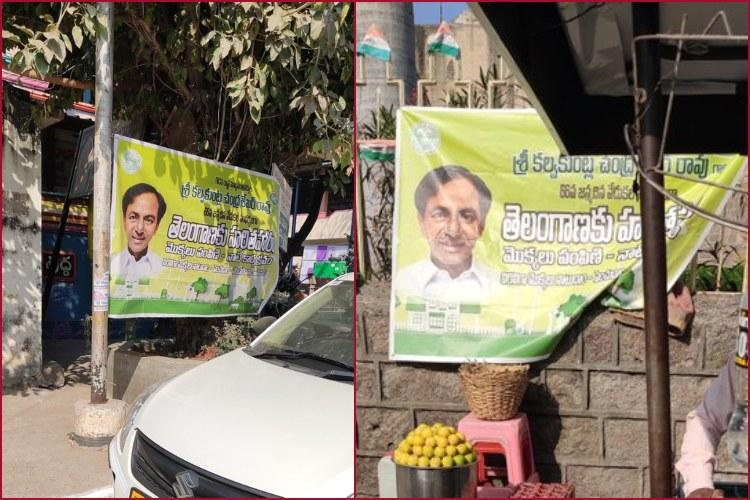 After Telangana Minister GHMC fines its own Zonal Commissioner for illegal flex