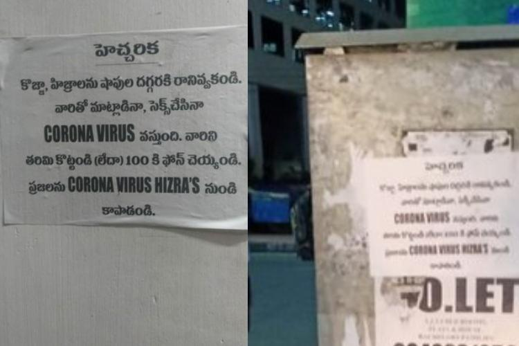 Miscreants put up posters in Hyderabad inciting violence against the trans community