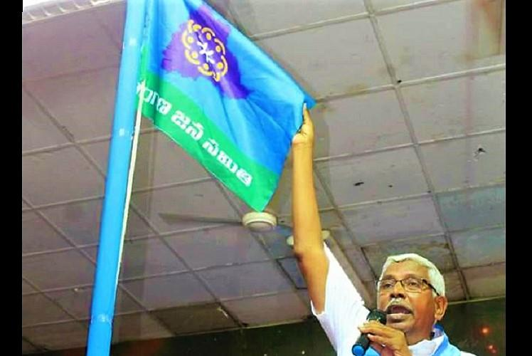 Kodandaram unveils TJS flag party to hold foundation day meet on April 29