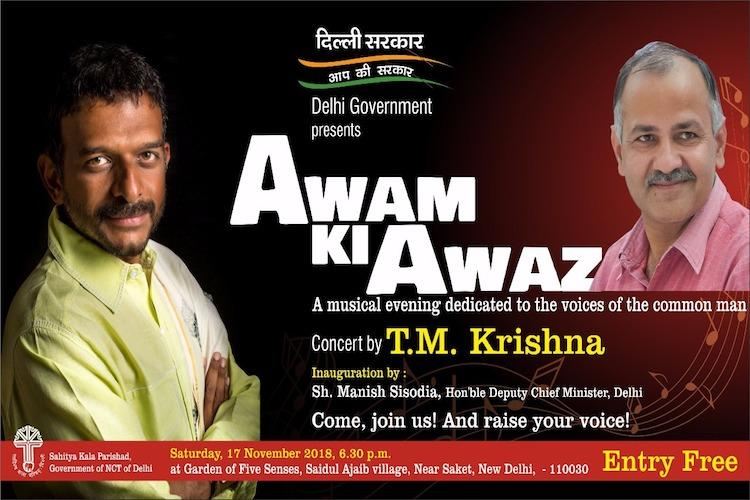 AAP govt provides stage to TM Krishna after AAI cancels his event