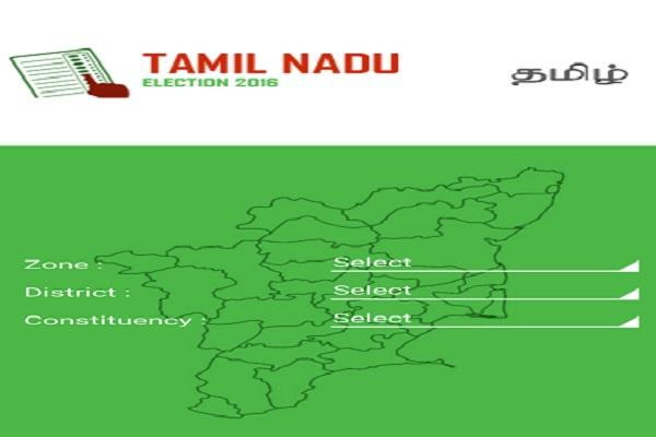 All you need to know about Tamil Nadu elections - in one single Android app