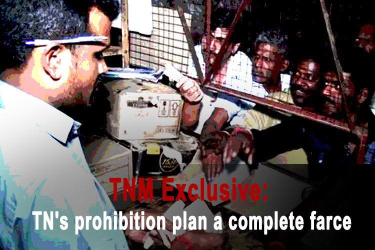 TNM Exclusive TNs prohibition plan a complete farce Tasmac liquor sales have gone up