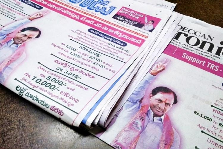 No violation says EC as TRS and Cong publish ads ahead of Telangana polling
