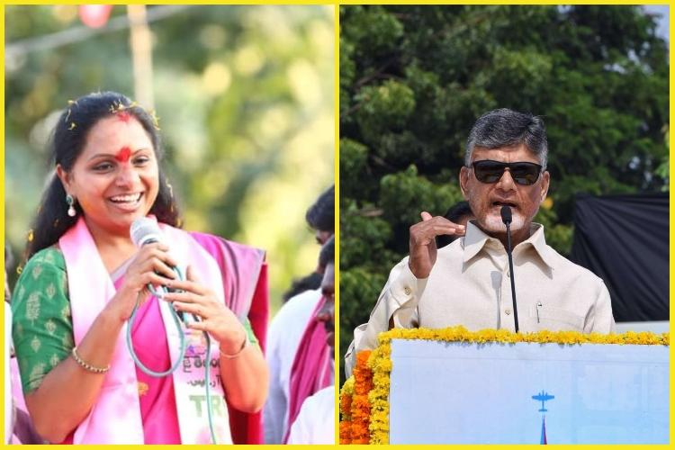 Cong blamed EVM tampering first now poor Naidu TRS MP Kavitha on Telangana results