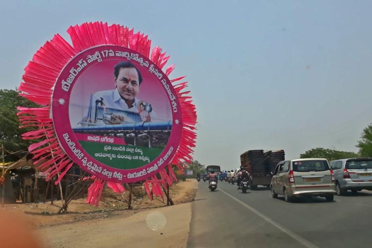 Practice what you preach Cong slams TRS for erecting illegal cutouts for plenary