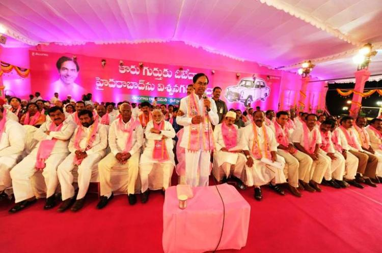 Its pink in Hyderabad TRS emerges on top in GHMC polls