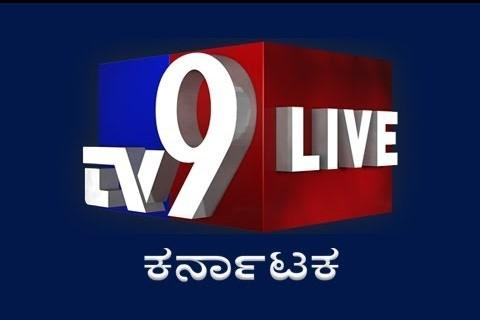 No bloopers yet this year but TV9 Kannada thanks viewers advertisers on ninth anniversary