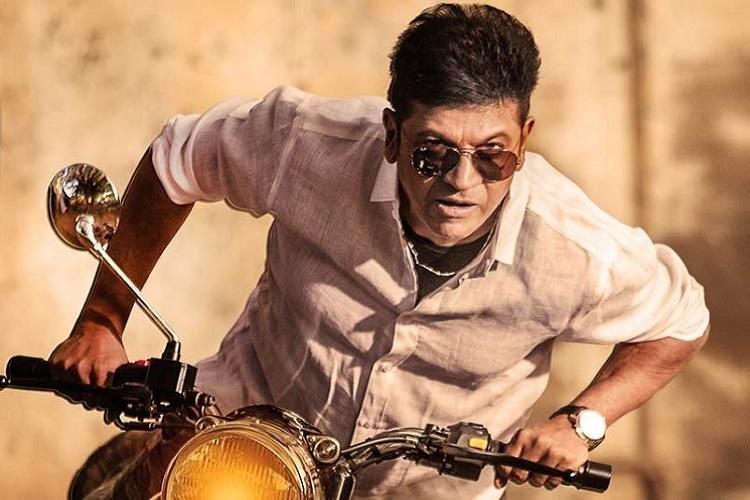 Tagaru review This Shivrajkumar formula cop film is saved by its jumbled storyline