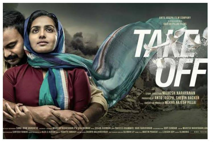 Review Take Off a powerful film based on real events in Iraq under the ISIS is a must-watch