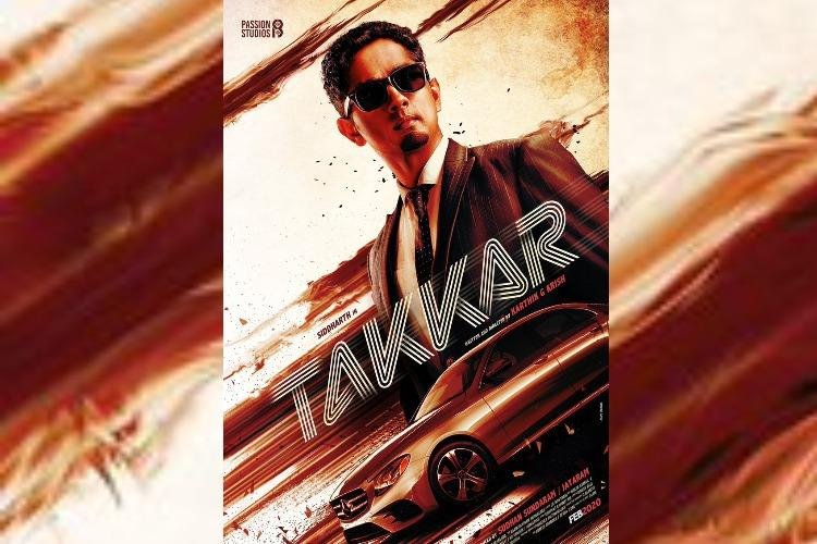 Vishal releases first look of Siddharth starrer Takkar